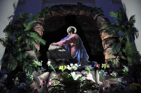 Последование Страстей Христовых